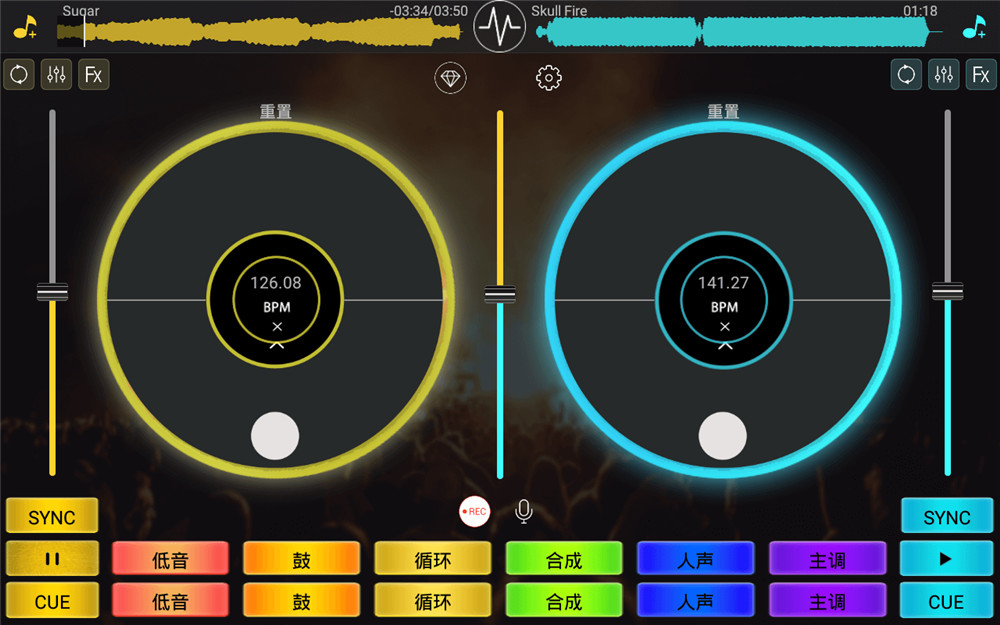 安卓DJ打碟 多种专业混音技术
