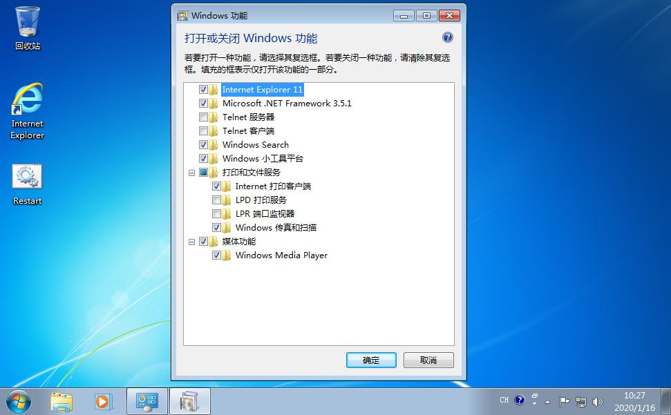 Windows7 7601.24540精简版