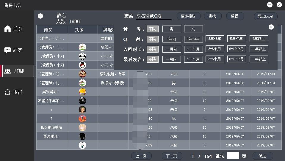 QQ图片20200119120643_爱奇艺.jpg