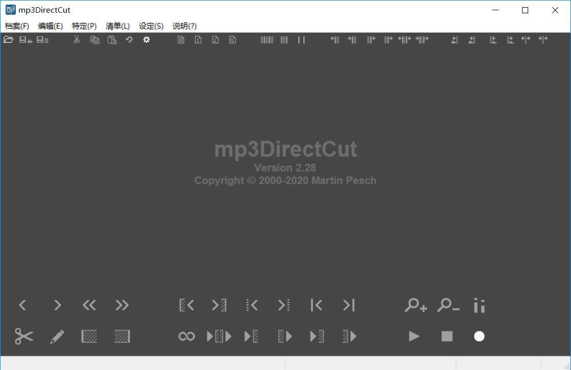 mp3DirectCut 2.28 汉化精简版