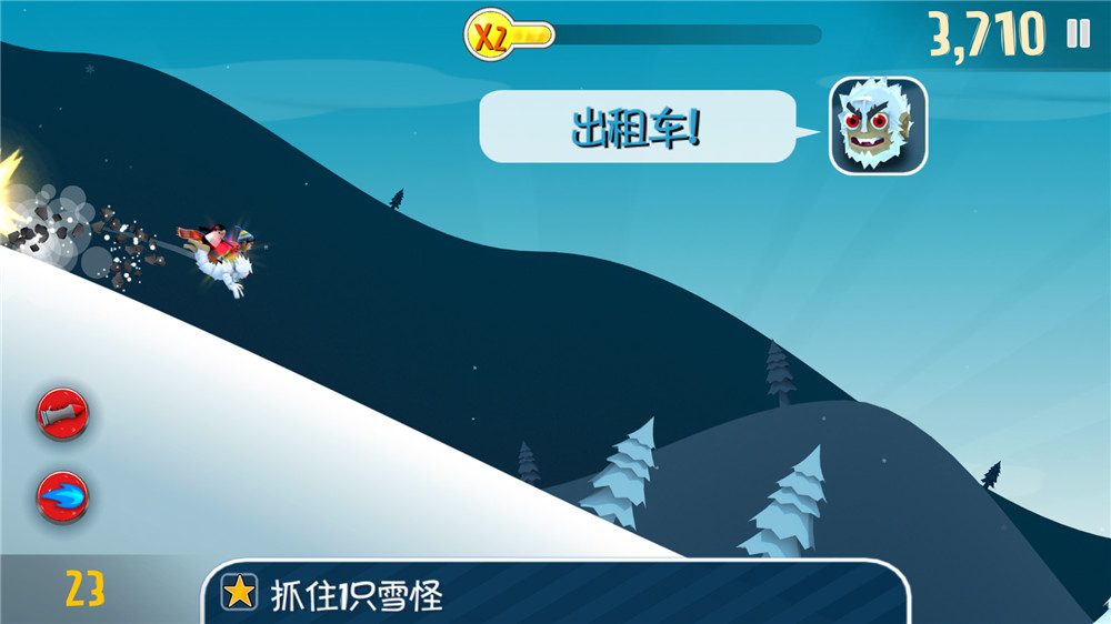 Screenshot_2020-02-22-09-37-53-593_com.yodo1.SkiS.jpg