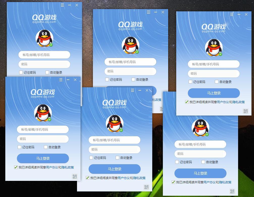 QQ游戏PC版v5.34.57596