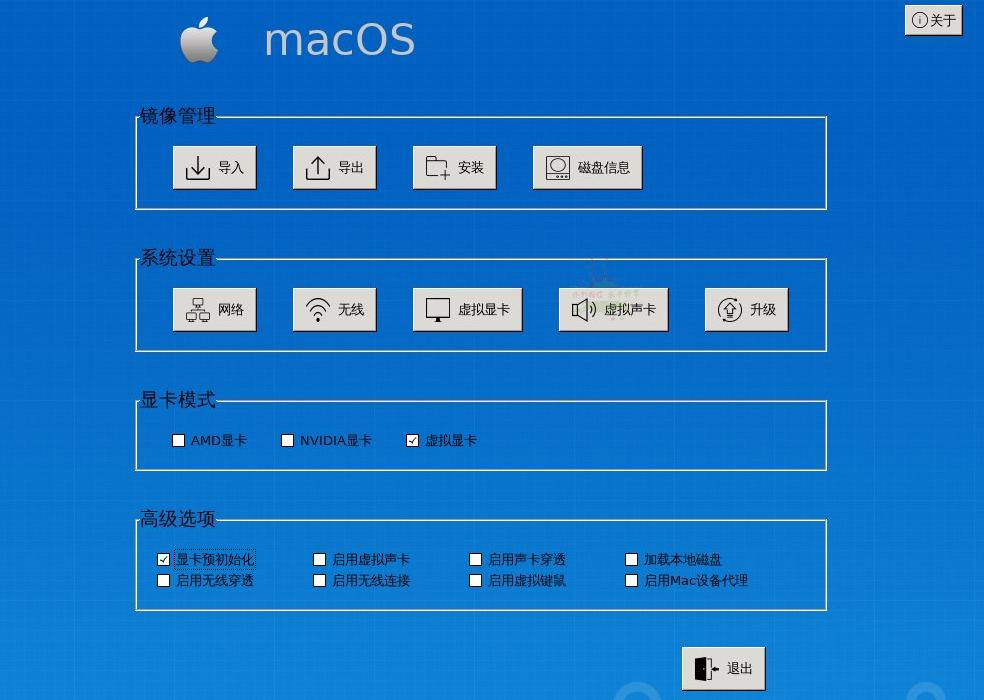 傻瓜式安装黑苹果PearBIOS百度网盘蓝奏网盘