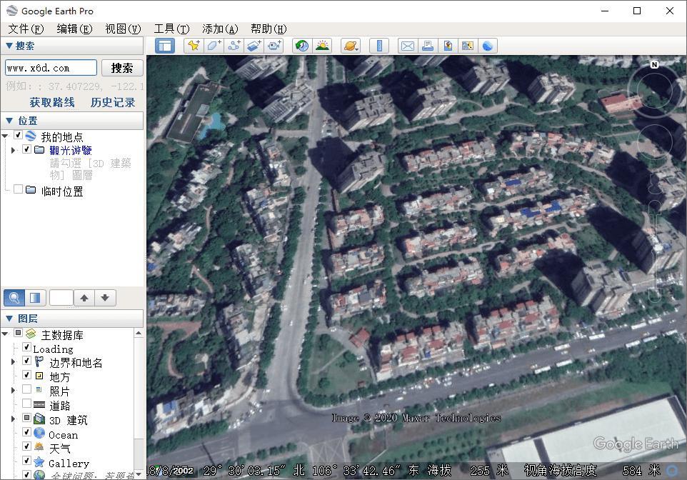 Google地球v7.3.3.7673便携版百度网盘蓝奏网盘