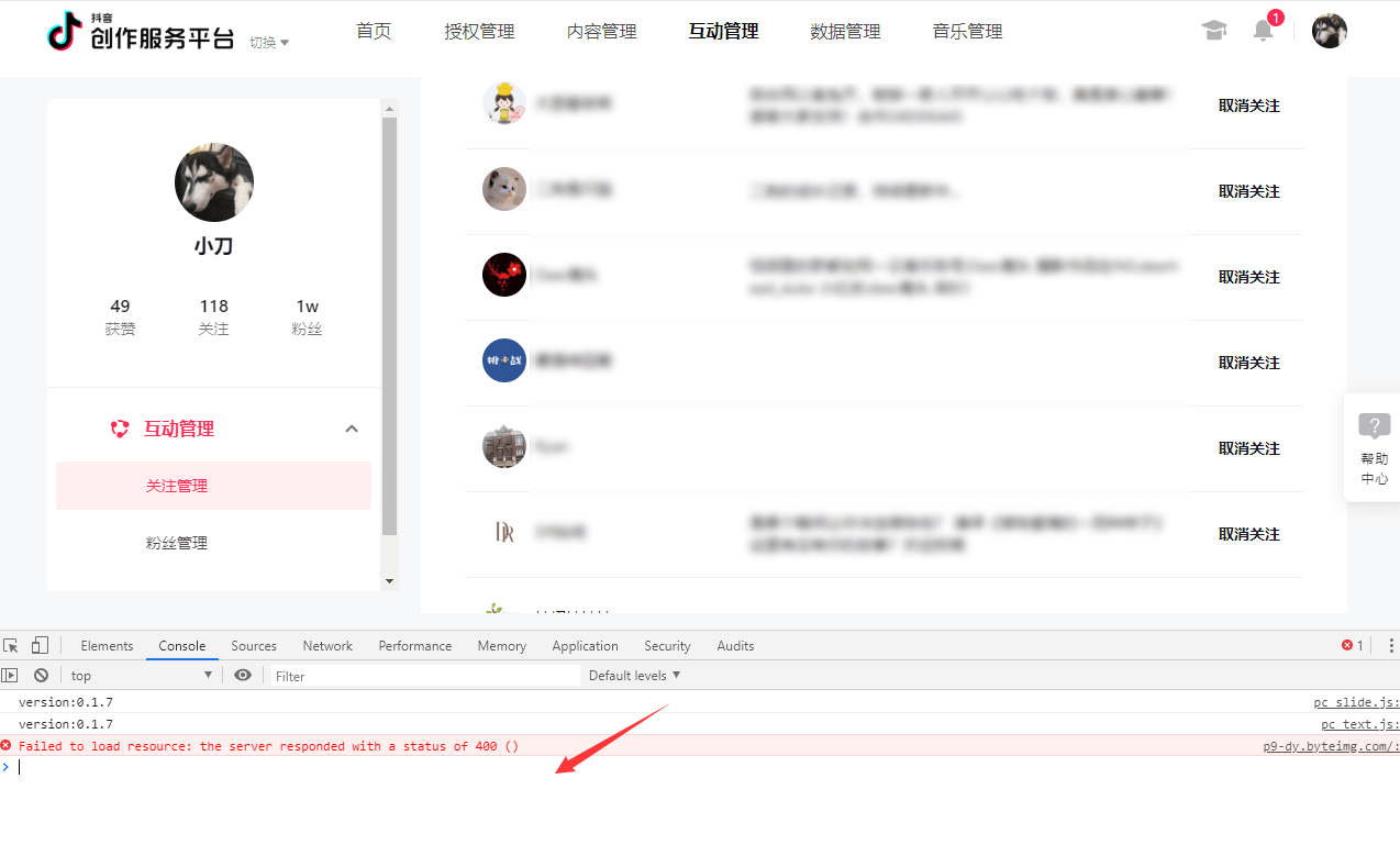 网页抖音批量取消关注JS代码
