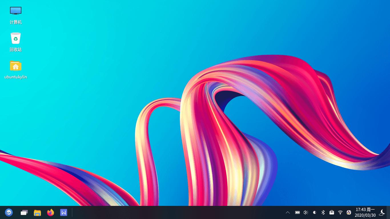 优麒麟开源操作系统20.04-V3