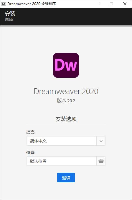Adobe Dreamweaver 2020 20.2