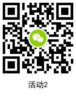 QRCode_20200709125823.png