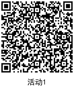 QRCode_20200709183148.png