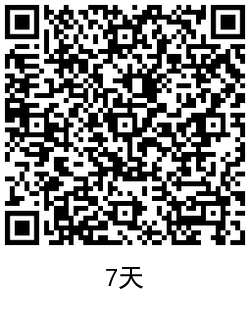 QRCode_20200711101434.png