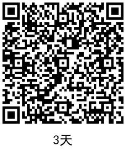 QRCode_20200711101427.png