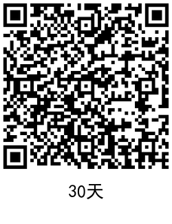 QRCode_20200711110557.png
