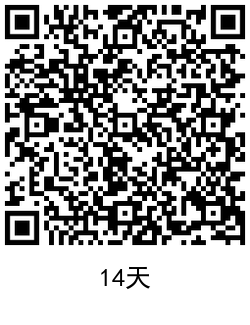 QRCode_20200711110612.png