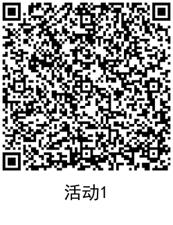 QRCode_20200711143820.png