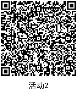 QRCode_20200711143829.png