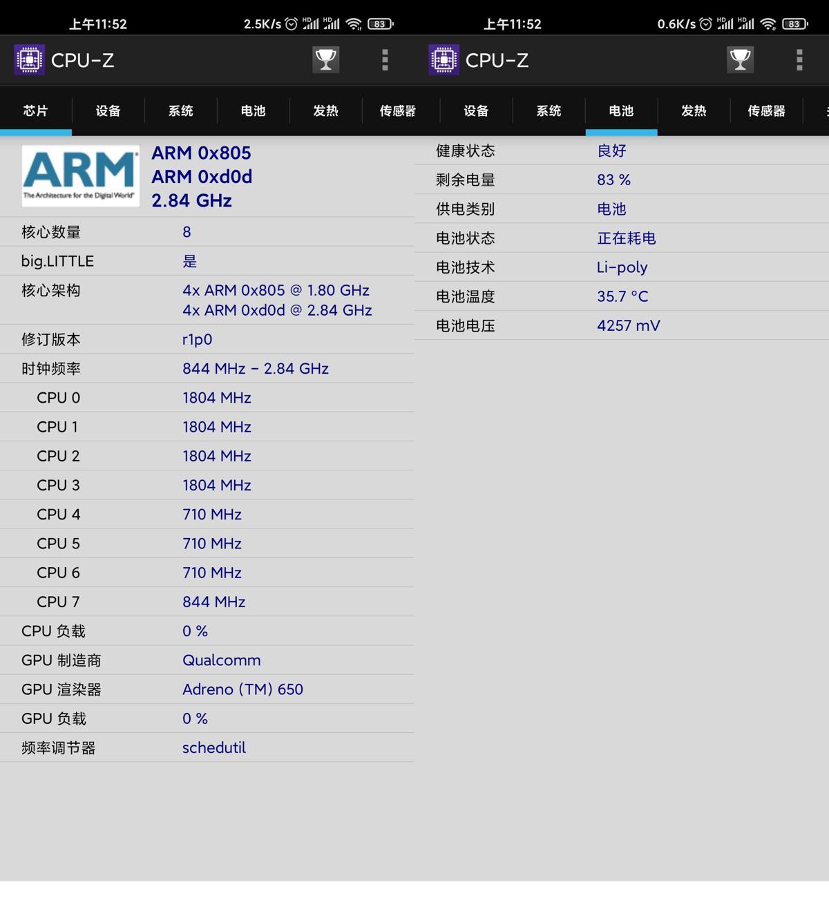安卓CPU-Z v1.40高级版