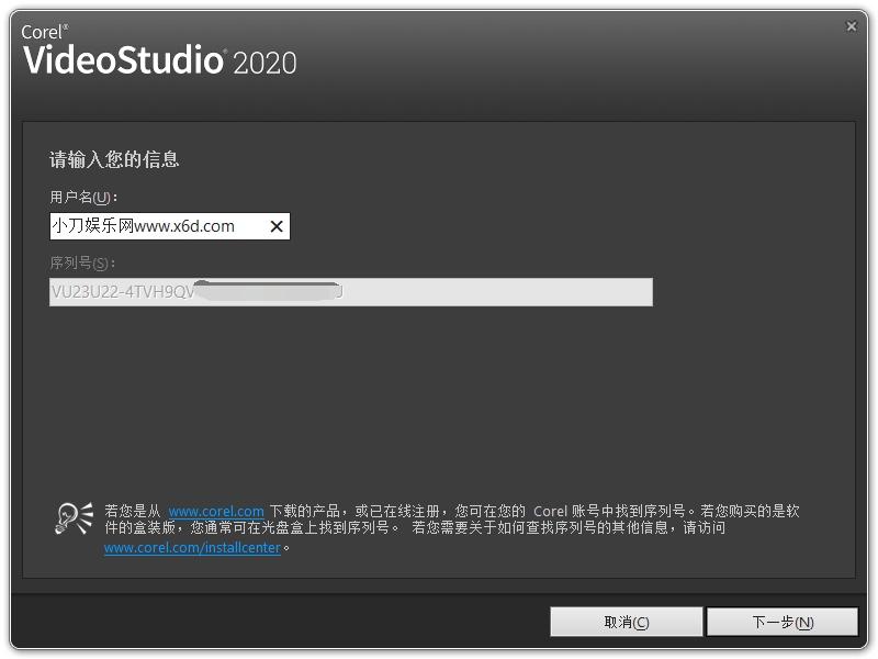 会声会影2020 v23.1.0.482
