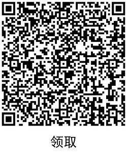 QRCode_20200812100950.png