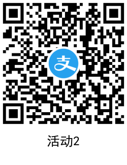 QRCode_20200823152727.png
