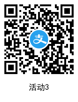 QRCode_20200823152739.png