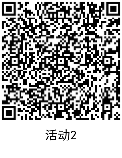 QRCode_20200902105215.png