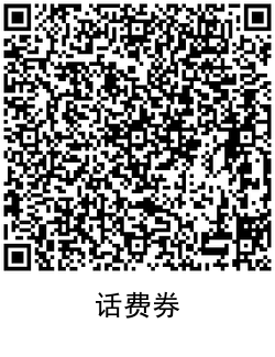 QRCode_20200902181844.png