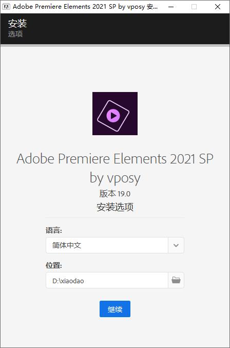 Premiere Elements 2021
