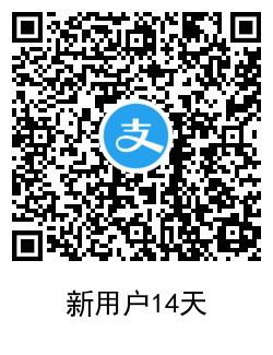 QRCode_20200912160255.png