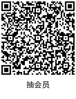 QRCode_20200915101058.png