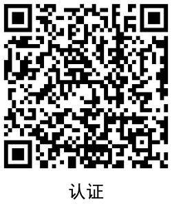 QRCode_20200927175343.png