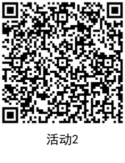 QRCode_20200928101155.png