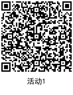 QRCode_20200929113917.png