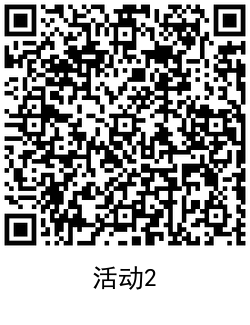 QRCode_20200929113927.png
