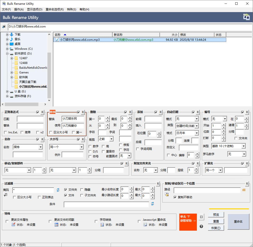 Bulk Rename Utility v3.4.3