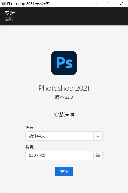 Photoshop 2021 v22.4.2