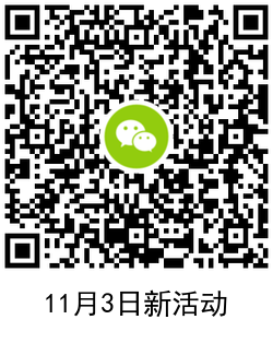 QRCode_20201103105632.png