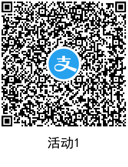 QRCode_20201116162116.png