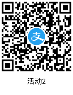 QRCode_20201116162212.png