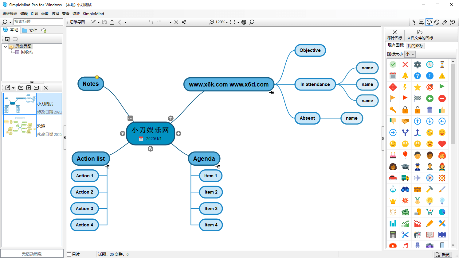 SimpleMind Pro v1.27.0