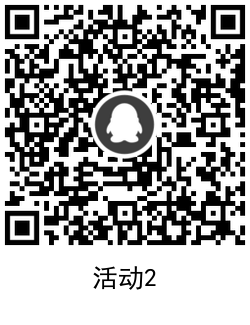 QRCode_20201211134145.png
