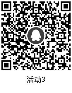 QRCode_20201211134156.png