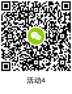 QRCode_20201211134957.png