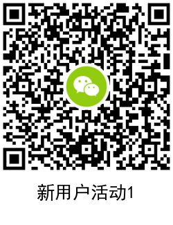 QRCode_20201212155643.png