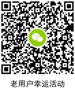 QRCode_20201212155712.png