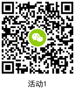 QRCode_20201221161047.png