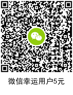 QRCode_20201225093902.png