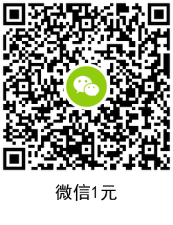 QRCode_20201225093914.png