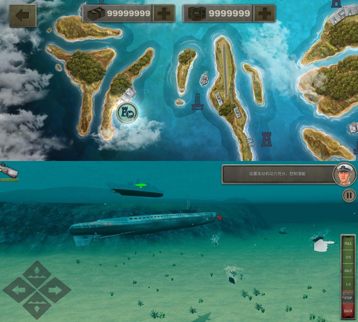 策略经营游戏 敌方水域