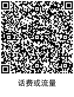QRCode_20210105110127.png
