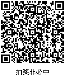 QRCode_20210105110140.png